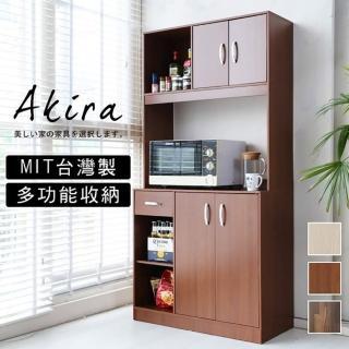 雙11限定【Akira】MIT廚房萬用大容量置物收納櫃(廚房櫃