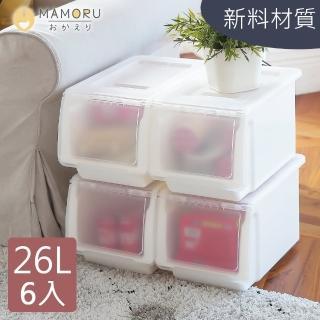 【MAMORU】可堆疊掀蓋收納箱 26L 6入(贈滾輪2組與托盤1組)