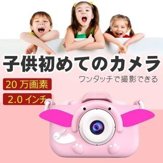 【生日禮物交換禮物】Q1雙向鏡頭2000萬畫數照相功能兒童相機生活紀錄器(附卡通造型保護套及8G記憶卡)/