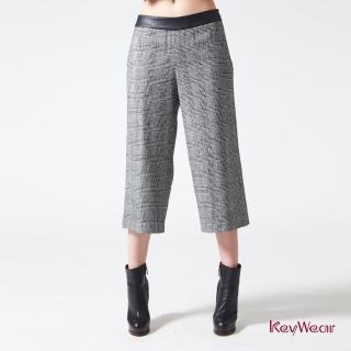 【KeyWear 奇威名品】時尚商務層次格紋毛料寬褲