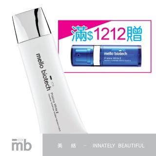 【Mello Biotech  美絡】美絡贏白活效水凝乳
