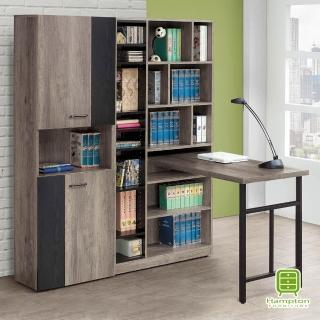 【Hampton 漢汀堡】艾朵拉古橡色5尺開放式L 型書櫥書桌組(一般地區免運費/書櫃/展示櫃)
