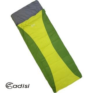 【ADISI】化纖睡袋 Walami 100SQ AS17012(戶外、露營、化纖、睡袋)