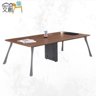 【文創集】亞登  現代8尺胡桃木紋會議桌