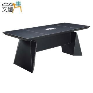 【文創集】亞登  現代黑7.3尺皮革會議桌