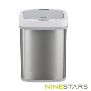 【美國NINESTARS】感應式垃圾桶12公升-不銹鋼 DZT-12-5 極地白