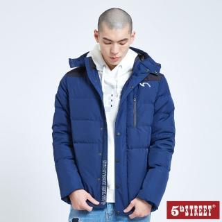 【5th STREET】男連帽羽絨長袖外套-丈青