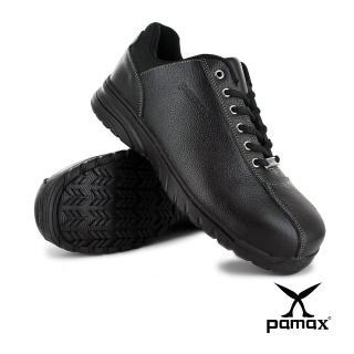 【PAMAX 帕瑪斯】超彈力高抓地力安全鞋 ★流線設計專利多功能機能底/輕量/多功能(PS3311FEH /男女)