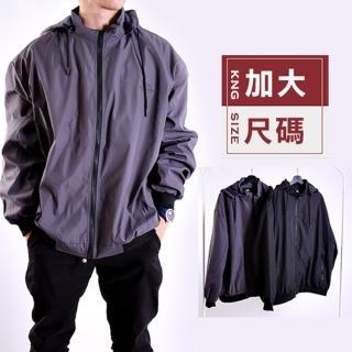 【JU SHOP】5L-6L超大尺碼 高機能 可拆式連帽 防風 防潑水 薄外套(大尺碼)