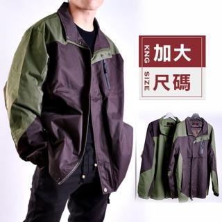 【JU SHOP】加大尺碼 高機能 防風 防潑水 薄外套 2色(大尺碼)
