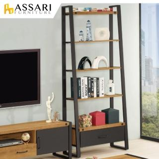 【ASSARI】布朗克斯2.7尺一抽展示櫃(寬80x深35x高195m)