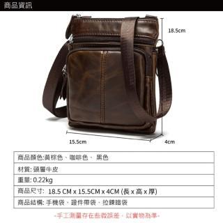 【玩皮工坊】真皮牛皮隨身可裝7吋手機男士手機包單肩包肩背包側背包斜肩包斜跨包男包LB109(3色可選)