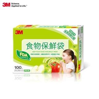 【3M】食物保鮮袋大型100入