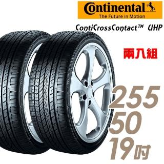 【Continental 馬牌】ContiCrossContact UHP 高性能輪胎_二入組_255/50/19(Contact UHP)
