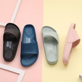【333 家居鞋館】台灣製休閒紓壓室外拖鞋(4色)