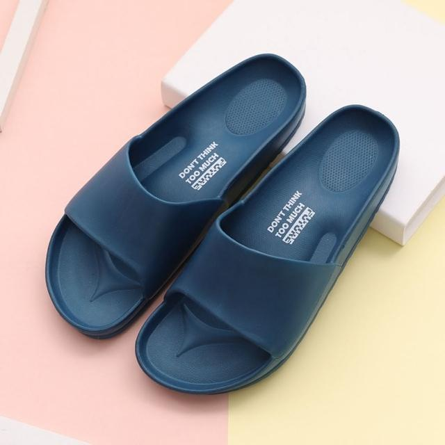 【333 家居鞋館】台灣製休閒紓壓室外拖鞋(6色)