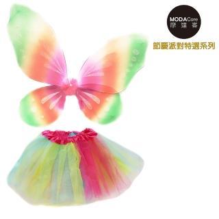 【摩達客】萬聖聖誕派對 浪漫綠粉彩蝴蝶翅膀仙子裝二件組合(兒童適用/裙子/翅膀)