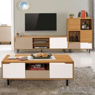 【德泰傢俱】KOMA北歐簡約8.7尺L電視櫃+展示櫃+大茶几 A011-C11+C12+C17