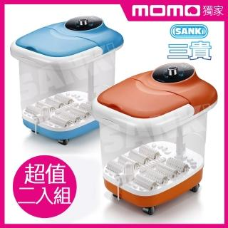 【SANKI 三貴】好福氣PLUS超靜音水循環SPA足浴機「買一送一」