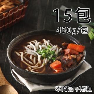 【一等鮮】牛肉湯15包(450g/包)