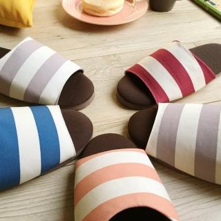 【iSlippers】療癒系-漫活家居室內拖鞋(條紋-單雙任選)