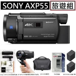 【SONY 索尼】AXP55 4K數位攝影機  保固一年(繁體中文平行輸入)
