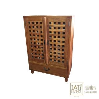 【吉迪市柚木家具】柚木雙門格狀收納櫃