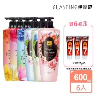 【ELASTINE】香水洗髮囤貨加碼組(洗髮600ml*6)