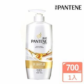 【PANTENE 潘婷】洗髮乳700ML(7款任選)