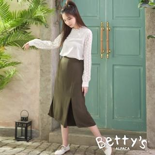 【betty's 貝蒂思】後鬆緊下擺開衩長褲裙(深棕綠)