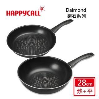 【韓國HAPPYCALL】鑽石輕巧系列28CM不沾鍋組(28CM炒鍋+28CM平底鍋)