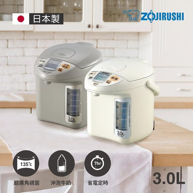 【4/17-5/12加碼送5%mo幣】ZOJIRUSHI