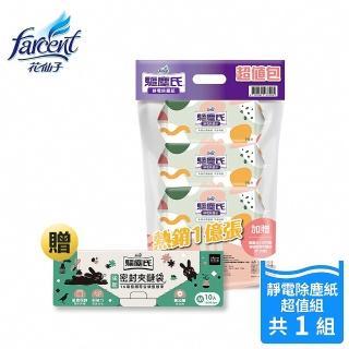 【驅塵氏】靜電除塵紙超值包(25張/包-4包/組)/