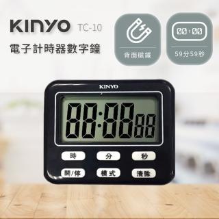 【KINYO】電子式計時器數字鐘(TC-10)