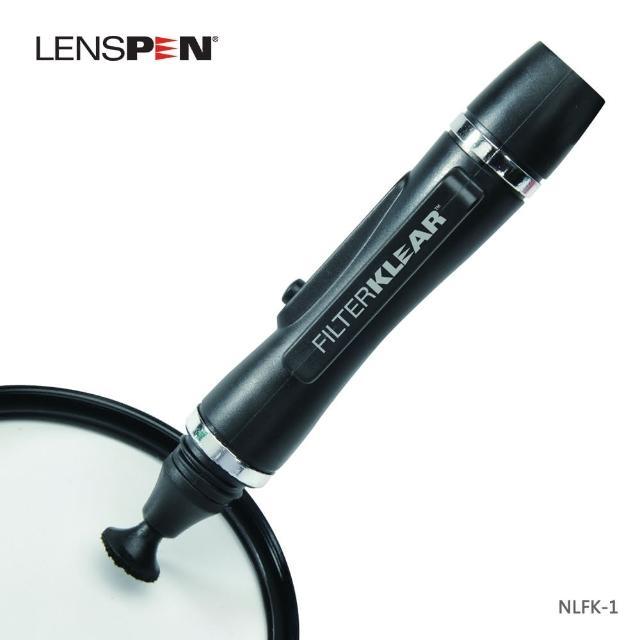 【Lenspen】NLFK-1濾鏡清潔筆*3入組(艾克鍶公司貨)/