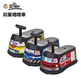 【Slider】幼童嚕嚕車(三款可選)