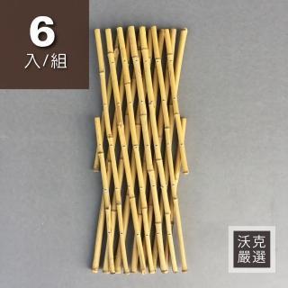 【沃克嚴選】桂竹伸縮籬笆H67 67X13X4cm 6入