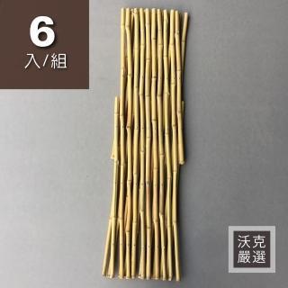 【沃克嚴選】桂竹伸縮籬笆H95 95X20X4cm 6入