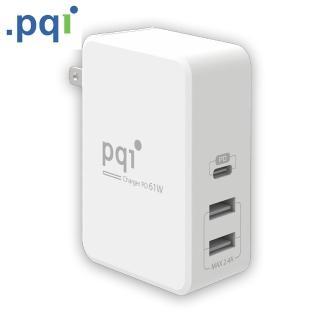 【PQI 勁永】Smart i-Charger PD 61W 快速充電器(提供筆電、行動裝置、遊戲機 高速充電)