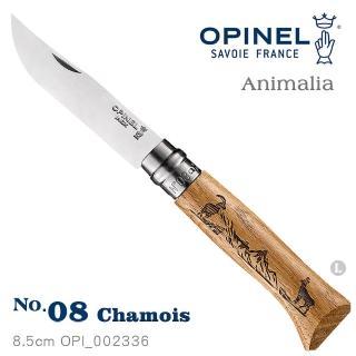 【OPINEL】N°08