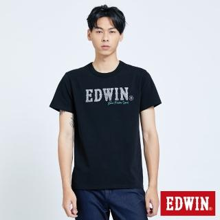 【EDWIN】爆裂紋LOGO短袖T恤-男款(黑色)
