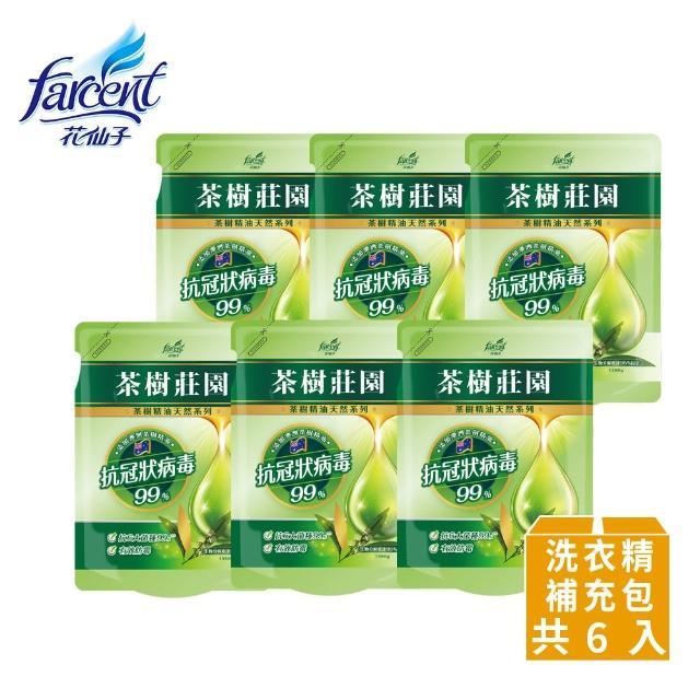 【茶樹莊園】茶樹天然濃縮洗衣精補充包-6入/箱-箱購(抗菌-1500g*6/消臭/酵素-1300g*6)