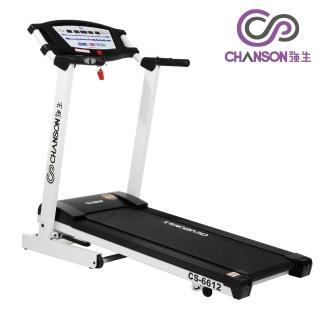 【CHANSON 強生】強生騎士經典電動跑步機(CS-6612)