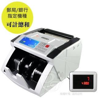 【UIPIN】多功能專業級台幣/人民幣自動點驗鈔機 U-868Ⅱ(銀行/郵局指定用機)
