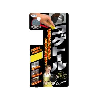 【UYEKI】Kogetor 鍋子燒焦處專用清潔擦