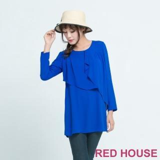 【RED HOUSE 蕾赫斯】波浪長版上衣(桃紅色)