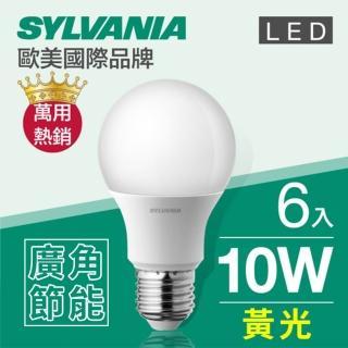 【SYLVANIA 喜萬年】LED 10W廣角節能燈泡-黃光3000K(6入組)