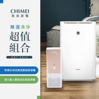 超值組【CHIMEI 奇美】一級能效6公升時尚美型節能除濕機(RH-06E0RM+TECO東元個人隨身型空氣清淨機)