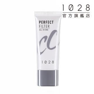 【1028】全效美肌保濕淨白CC霜 SPF30 PA++(2色任選)