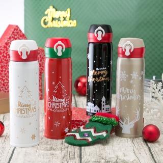 【APEX】聖誕禮物304不鏽鋼彈蓋保溫杯500ml(交換禮物首選)